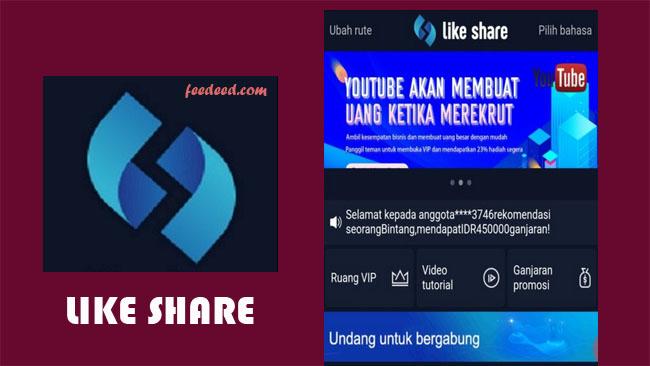 Download Like Share Apk, Aplikasi Penghasil Uang Terbaru 2020
